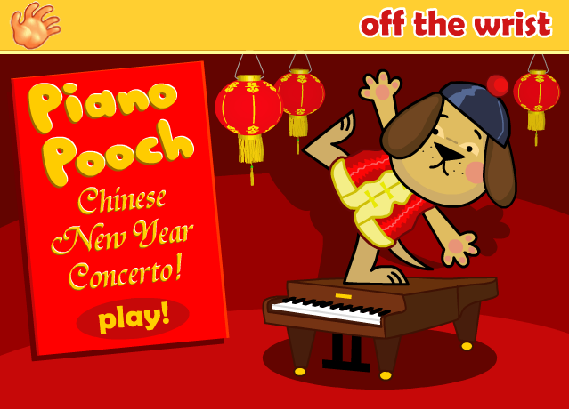 Музична гра онлайн, Відгадай ноти
