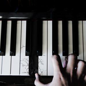музыкальная гармония